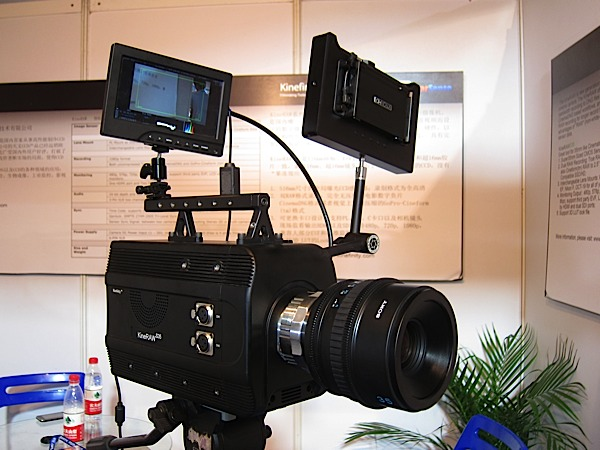 China's RED/Alexa knockoff? KineRAW S35 Digital Cinema Camera for $8,000