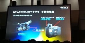 FS700 4K