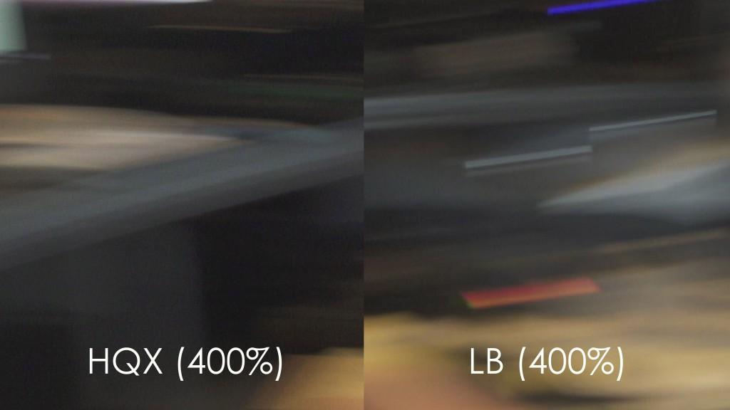 Motion Blur - vs